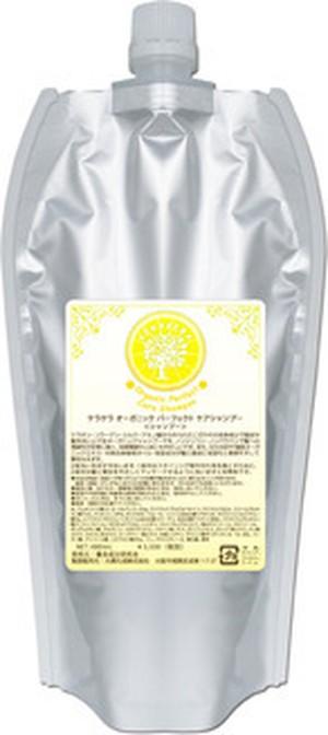 オーガニック パーフェクト ケア シャンプー  Organic Perfect Care Shampoo  [980ml] 詰替え用