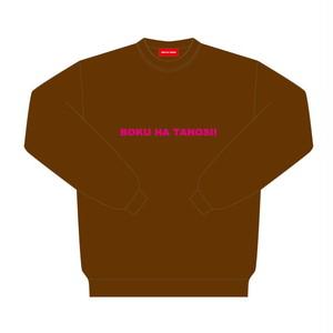"BOKU HA TANOSII / ボクタノスウェット 『バレンタインカラー』""Brown×Pink"""