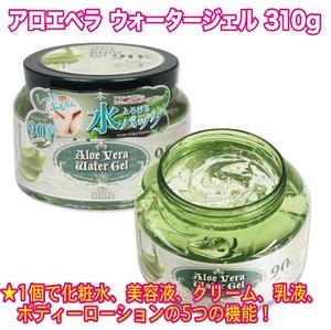 アロエ 美容液 化粧水 ローション ジェル スキンケア 肌 美肌 紫外線 美容 化粧 乳液 新品