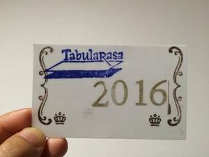 H28年度タブララサ賛助会員