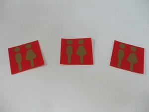 ピクトステッカー「トイレ」金マーク(3枚組)屋外可・送料無料