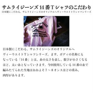 【完売】サムライジーンズコラボTシャツ(白)・オート三輪