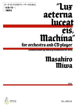 M0118 Lux aeterna luceat eis, Machina (orchestra and CD player/M. MIWA /Full Score)