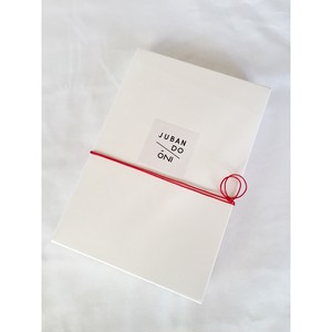 プレゼント包装(箱)1〜2枚用 赤リボン