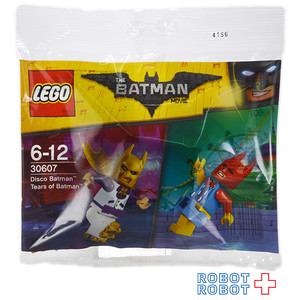 LEGO 30607 バットマン ミニフィグ Disco Batman & Tears of Batman