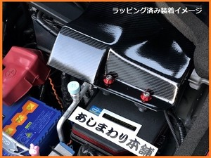 Style-UP- ECU cover- Lck619×あしまわり本舗コラボVer.
