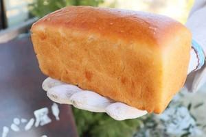 グルテンフリー米粉100% 食パン2本セット(プレーン・大納言小豆)