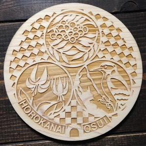 Woody Manhole CoasterⓇ 北海道 幌加内町