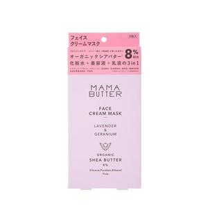 ママバター フェイスクリームマスク - ラベンダー&ゼラニウムの香り -
