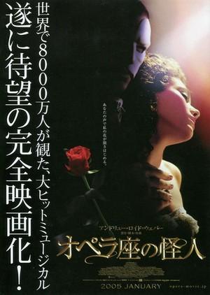 オペラ座の怪人【2005年公開版】(2)