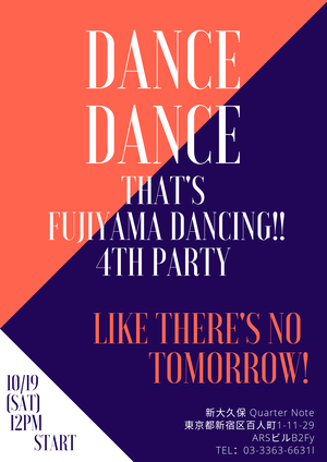 That's Fujiyama Dancing!! 4th Party チケット(大人) 2019年10月19日(土)