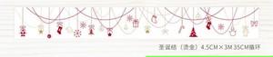 クリスマス飾り【陌墨】箔押し