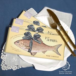嘘つきの魚 一筆箋