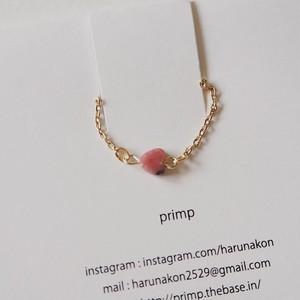 243.Heart chain ring