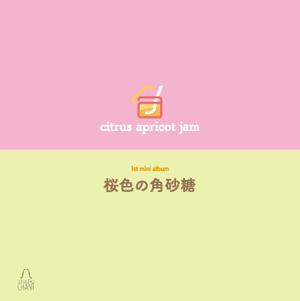 桜色の角砂糖