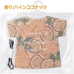 アロマシャツ Classic(クラシック)リフィルタイプ