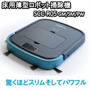 エスキュービズム 床用薄型ロボット掃除機 SCC-R