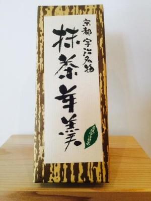 老舗の抹茶羊羹 【MacchaYoukan】 330g