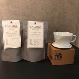 1st Joyeux Anniversaire! #3 コーヒー豆200g&ドリッパー♪