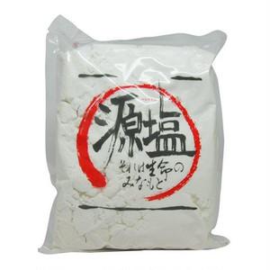 源塩(みなもとえん)【風化貝化石カルシウム入】