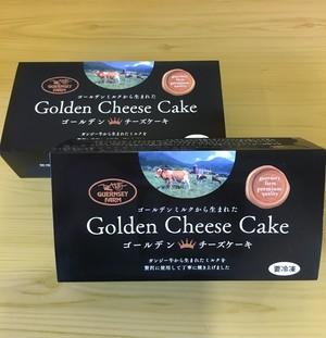 ガンジー牧場ゴールデンチーズケーキ 2箱セット