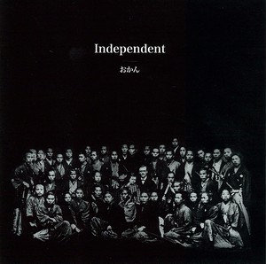 Independent (CD+DVD)
