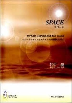 T1604NR SPACE(S. TANINAKA /Full Score)
