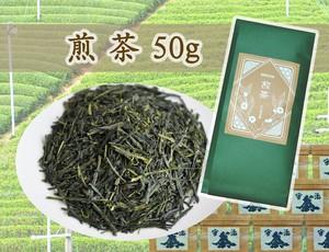 """【煎茶】渋みと香りを楽しむ""""ツウ""""のための緑茶 50g S-3"""