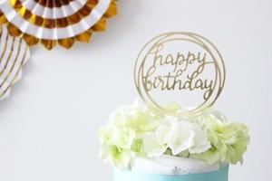 【ケーキトッパー】写真映え間違いなし!!HAPPY BIRTHDAY(ラウンド)