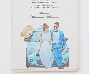 【星座】ウェディングツリー│結婚証明書