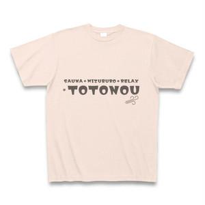「ととのう」Tee(サウナ大好きTシャツシリーズ)【送料無料】