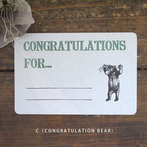 活版プレスカード