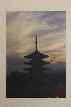 Shunsai Yonemura's artwork 八坂の塔 京都 Yasaka Pagoda, Higashiyama, Kyoto