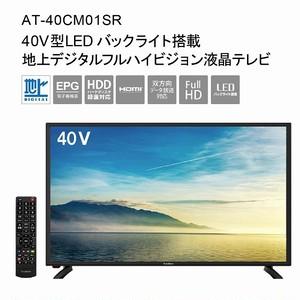40V型 地上デジタルフルハイビジョン液晶テレビ AT-40CM01SR