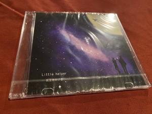 Little helper 3rd single「夜空をかける」