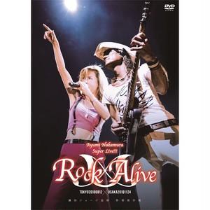 【DVD】『Ayumi Nakamura Super Live!!! Rock Alive -TOKYO20180812×OSAKA20181124』