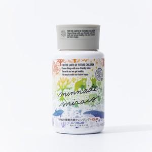 【定期便3回】米ぬか酵素洗顔クレンジング+クレイ