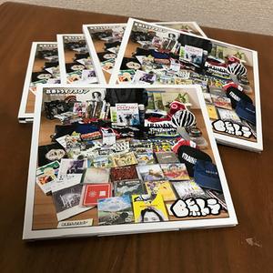 B系トライアスロンオリジナル(選曲)CD