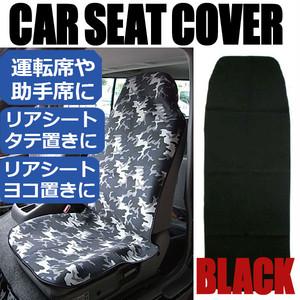 3WAYカーシートカバー マット付き ブラック ウェット素材