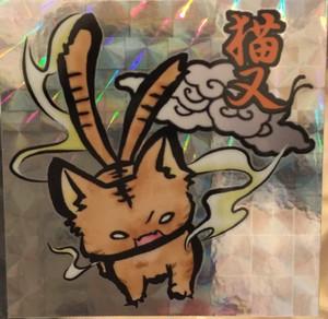 【若月澪】猫又キラシール