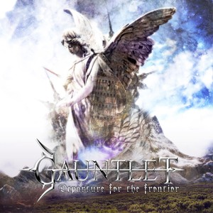 "【特典付き】GAUNTLET ""Departure For The Frontier"""