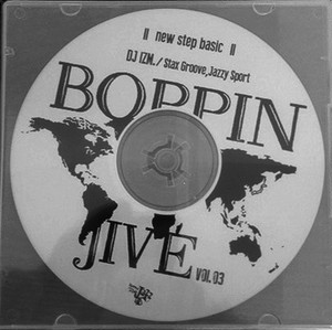 【MIX CD】Boppin Jive - steppin basic 03 -