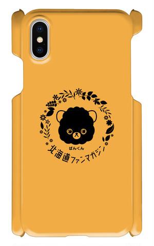 【iPhoneX】ばんくん×北海道ファンマガジン スマホケース(コーラルオレンジ)