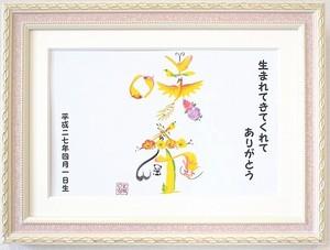 出産お祝い/パステルフレーム(ピンク)