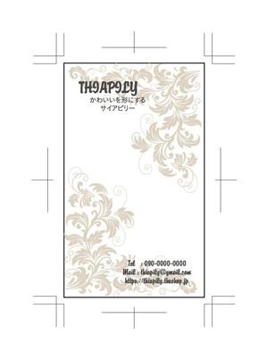 デザイン名刺・ショップカード 267