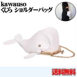 目がとっても可愛い!送料無料 kawauso【くじら 鯨  レディース ショルダーバッグ(白)】アニマル 合皮 レザー 革 革製 /ユニーク 面白い 可愛い