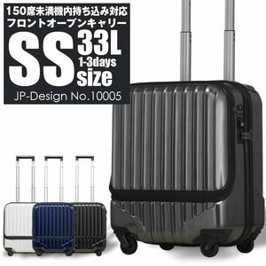 10005 スーツケース 小型 機内持ち込み TSA ssサイズ キャリーバッグ 軽量 キャリーケース 安い 1泊 旅行カバン ハード 機内 33l