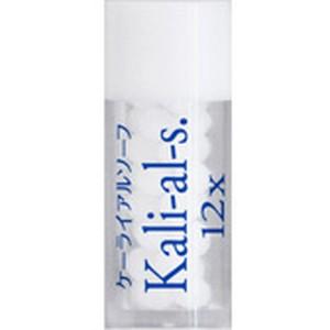 Kali-al-s ケーライアルソーフ 12X 小