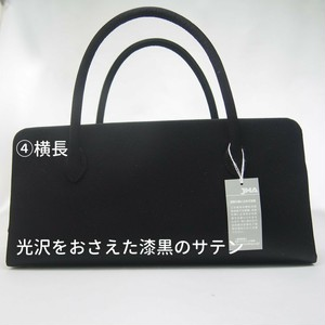 ④日本製 慶弔 利休 横長ブラックフォーマル ボストンバッグ
