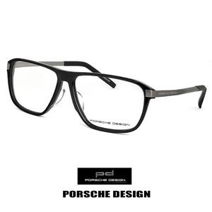 ポルシェデザイン メガネ p8320-a PORSCHE DESIGN 眼鏡 porschedesign レトロ 黒縁 黒ぶち